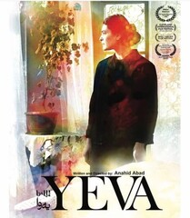 """Yeva"" to hit silver screens in U.S."