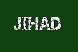 کنفرانس بینالمللی ایدئولوژی جهادی برگزار می شود