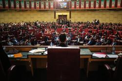 دومین نشست نهمین مجلس دانش آموزی