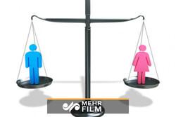 کاهش ساعت کاری تا بیمه زنان خانهدار و برابری دیه زنان با مردان