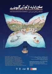 """A poster for """"Peace Should Be Learned in Childhood"""", an exhibition illustrations from the 2018 IBBY Honor List in Tehran."""