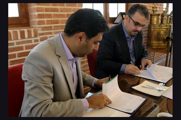 امضای تفاهمنامه بین موزه سینما و ستاد گردشگری شهرداری تهران