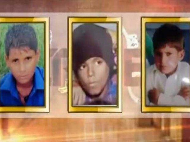 پاکستان کے علاقہ قصور میں تین بچوں کو زیادتی کے بعد قتل کردیا گیا