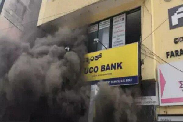 آتشسوزی وسیع در جنوب هند