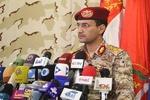 Yemen güçlerinden Suudilere ağır darbe