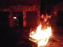 آگرہ میں مسلم کش فسادات کے دوران درجنوں دکانیں جلا دی گئیں