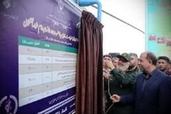 ۶۸۶ طرح عمرانی و خدماتی روستایی در خراسان شمالی افتتاح شد