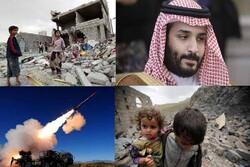 پادشاهی بیمار خاورمیانه شکست را بپذیرد/ هراس روز افزون بن سلمان