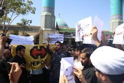 تجمع دانشجویان و طلاب اراک در حمایت از کارگران هپکو