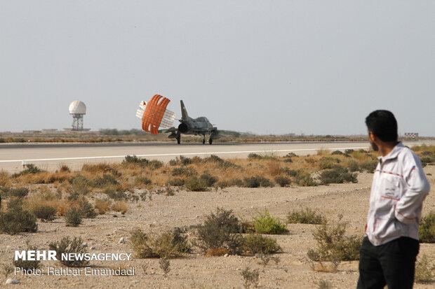التمرين الجوي المشترك للقوات المسلحة الايرانية