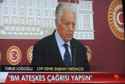 Dr. Osman Faruk Logoglu Turkish veteran politician