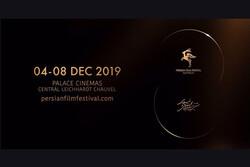 زمان برگزاری هشتمین جشنواره جهانی فیلم پارسی مشخص شد