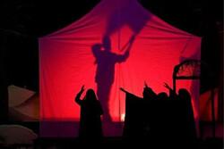 نمایش «غریبه شام» در قزوین به روی صحنه می رود