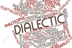 کنفرانس نظریه انتقادی و دیالکتیک روشنگری برگزار می شود