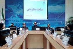 قبوض کاغذی شرکت مخابرات از مهرماه در خراسان جنوبی حذف میشود