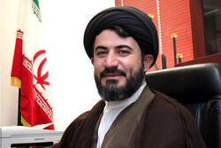 نمایش «یوز ایرانی» زبان حال معضلات اجتماعی امروز ایران است