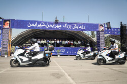 Grand Maneuver of 'Safe Mehr, Safe City' in Tehran's Velayat Park