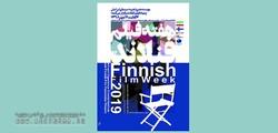 Finnish Film Week