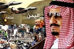 تداوم ادعاهای ریاض علیه ایران به جای توقف جنگ یمن/ نسخهای که نصرالله برای امارات و عربستان پیچید