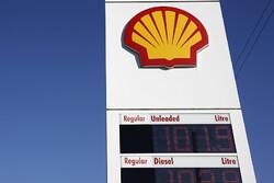 سقوط ۸۲ درصدی سود غول نفتی جهان، رویال داچ شل