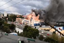 آتشسوزی مهیب در بزرگترین مرکز تجاری شهر «ولادی وستوک» روسیه