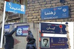 ۳ هزار تابلوی تصاویر شهدا در شهر قزوین نصب شده است