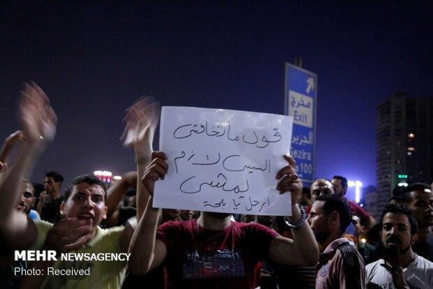 تظاهرات ضد دولتی مردم مصر در قاهره
