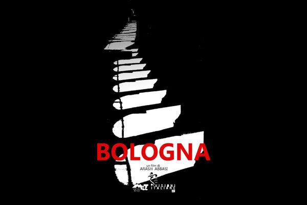 'Bologna' goes to Sedicicorto filmfest. in Italy