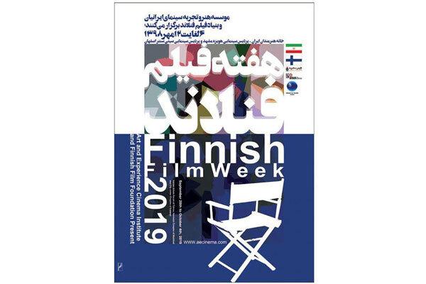 Iran to host first ever Finnish Film Week