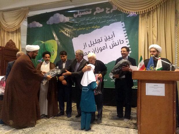 ۸۰۰ بسته تحصیلی میان دانش آموزان شیرازی توزیع شد