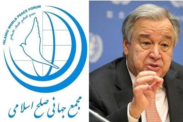 نامه مجمع جهانی صلح اسلامی خطاب به دبیر کل سازمان ملل متحد