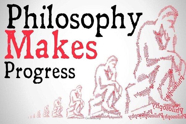 کنفرانس فلسفه در پیشرفت و حرکت برگزار می شود