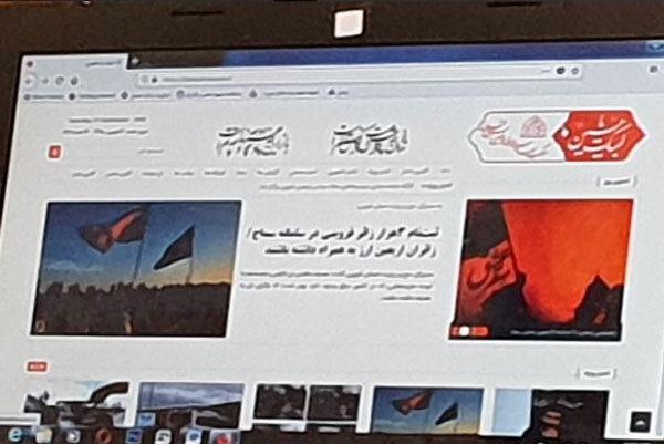سایت اطلاع رسانی ستاد مردمی اربعین در قزوین رونمایی شد