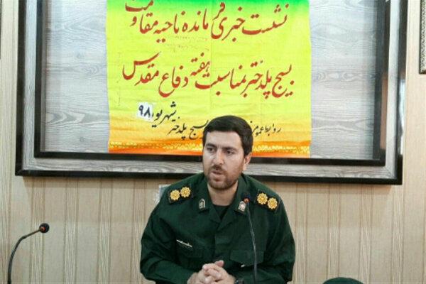 برنامههای هفته دفاع مقدس/ یادواره شهدای جهادگر برگزار میشود