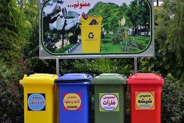 کلنگ زنی اولین ایستگاه پردازش تمیز در تهران