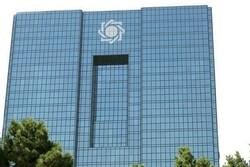 بانک مرکزی، رتبه اول در مبارزه با مفاسد اقتصادی و سلامت اداری