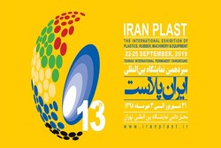 IranPlast 2019 kicks off in Tehran
