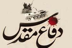 صدام و حامیانش قربانی وعده الهی شدند
