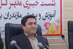 ۹۸ مدرسه دولتی مازندران متخلف شناخته شد