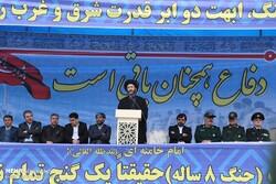 ملت ایران مقابل استکبار سر خم نمیکند/دفاع مقدس سند هویت نظام است