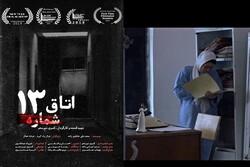İran filmi, İngiltere Festivalinin en iyi film ödülünü aldı