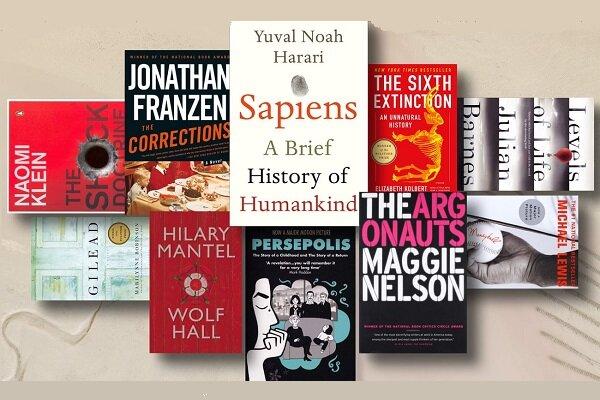 بهترین کتابهای هزاره سوم انتخاب شد/ «تالار گرگ» در ردیف اول