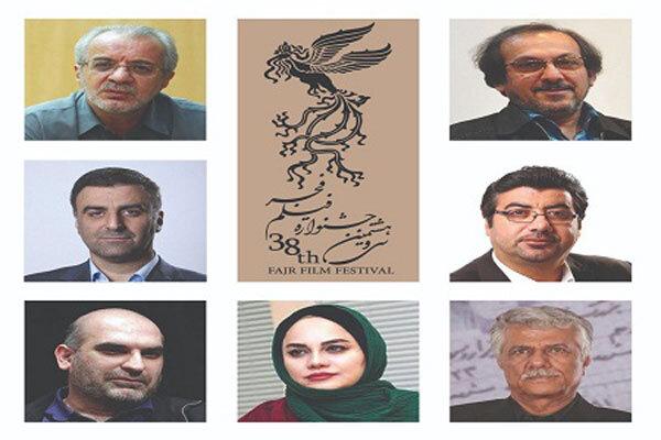 معرفی اعضای شورای سیاستگذاری جشنواره فیلم فجر سیوهشتم