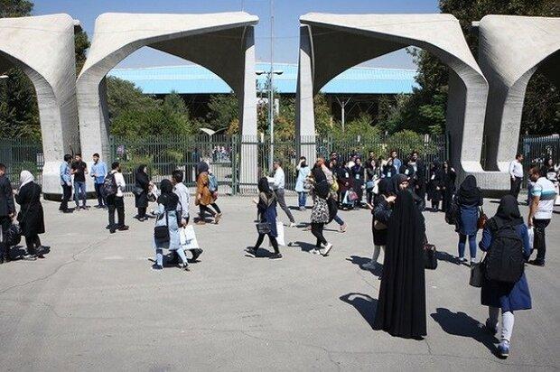 دانشگاه تهران شیوهنامه جدید انضباطی دانشجویان را بررسی می کند