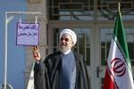 روحاني دقّ جرس إحدى مدارس طهران إيذانا ببدء الموسم الدارسي في إيران