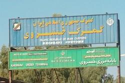 تردد کامیونها در ایام اربعین به عراق از مرزهای چهارگانه ممنوع شد / سه مرز جایگزین برای تردد