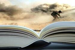 رونمایی از ۲۰ عنوان اثر اسنادی و تاریخ شفاهی دفاع مقدس