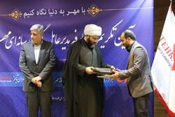 حجتالاسلام قمی: مهر، همسو و همافزا با انقلاب گام بردارد