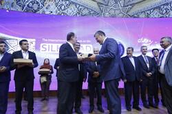 المؤتمر العالمي لطريق الحرير في همدان