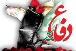 زندگی نامه و وصیت نامه شهید محمد حسن سیف الدینی